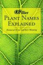 Hillier Plant Names Explained