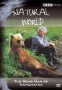 Natural World: The Bear Man of Kamchatka - DVD (Region 2 & 4)