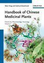 Handbook of Chinese Medicinal Plants