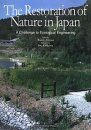 The Restoration of Nature in Japan