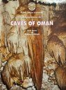 Introduction to the Caves of Oman