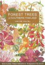Forest Trees of Southern Thailand, Volume 2
