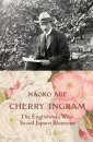 'Cherry' Ingram