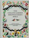 The Collins Garden Birdwatcher's Bible
