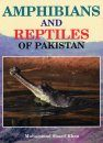 Amphibians and Reptiles of Pakistan