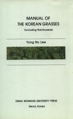 Manual of the Korean Grasses