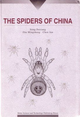 The Spiders of China