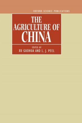 The Agriculture of China