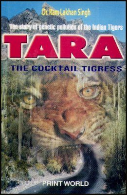 Tara - The Cocktail Tigress