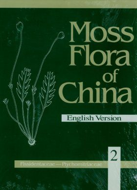 Moss Flora of China, Volume 2