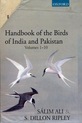 Handbook of the Birds of India and Pakistan (10-Volume Set)