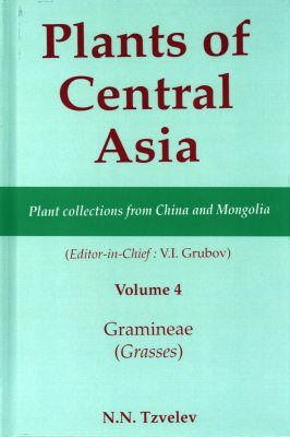 Plants of Central Asia, Volume 4: Gramineae (Grasses)