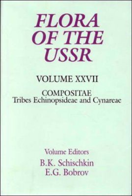 Flora of the USSR, Volume 27: Compositae: Tribes Echinopsideae, Cynareae
