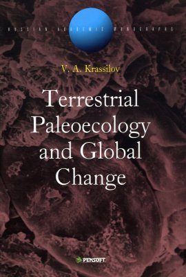 Terrestrial Paleoecology and Global Change