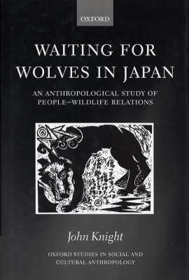 Waiting for Wolves in Japan