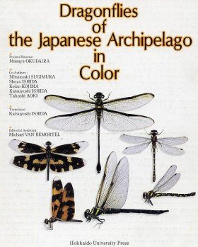 Dragonflies of the Japanese Archipelago in Colour