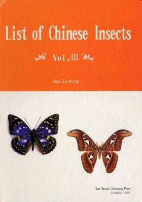List of Chinese Insects: Volume 3: Lepidoptera