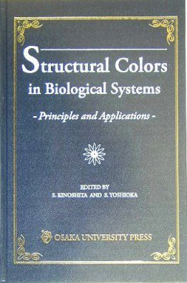 Structural Colors in Biological Systems