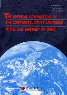 The Chemical Compositions of the Continental Crust and Rocks in the Eastern Part of China