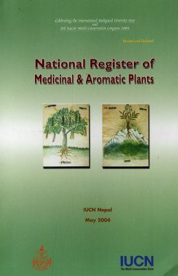 National Register of Medicinal and Aromatic Plants