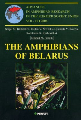 Advances in Amphibian Research in the Former Soviet Union, Volume 10: The Amphibians of Belarus