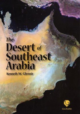 The Desert of Southeast Arabia