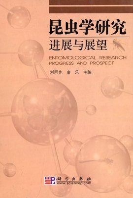 Entomological Research [Chinese]