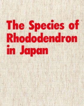 The Species of Rhododendron in Japan [Japanese]