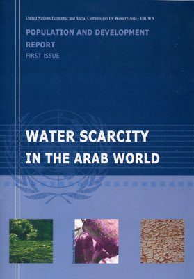 Water Scarcity in the Arab World
