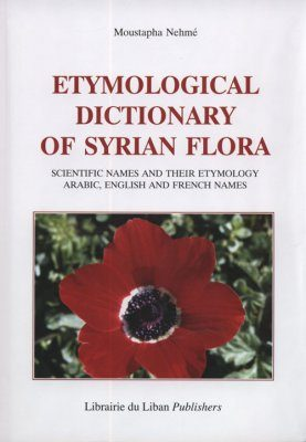 Etymological Dictionary of Syrian Flora