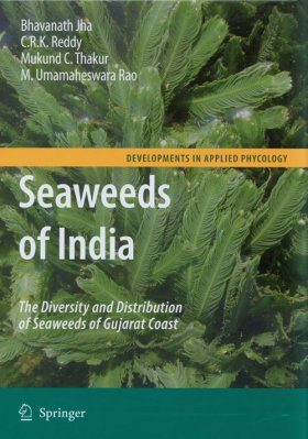 Seaweeds of India