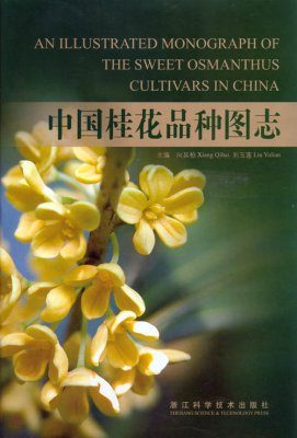 An Illustrated Monograph of the Sweet Osmanthus Cultivars in China