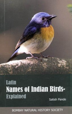 Latin Names of Indian Birds - Explained