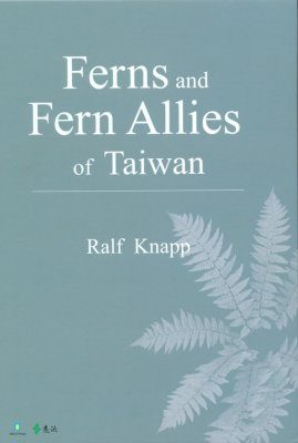 Ferns and Fern Allies of Taiwan