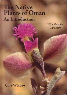 Native Plants of Oman - An Introduction