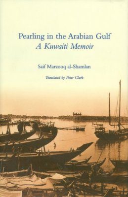 Pearling in the Arabian Gulf