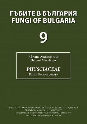 Fungi of Bulgaria, Volume 9 [English]
