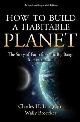 How to Build a Habitable Planet