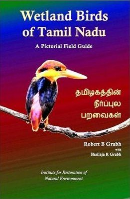 Wetland Birds of Tamil Nadu