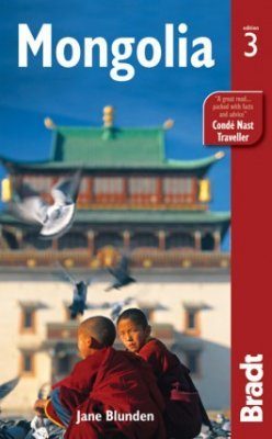 Bradt Travel Guide: Mongolia