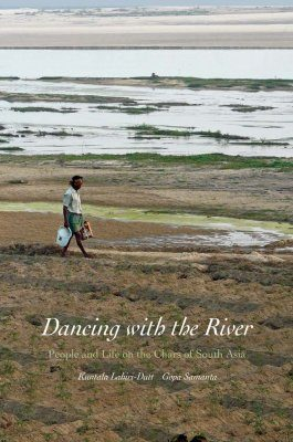 Dancing with the River
