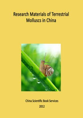 Research Materials of Terrestrial Molluscs in China