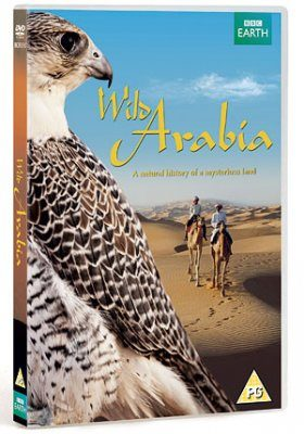 Wild Arabia - DVD (Region 2 & 4)