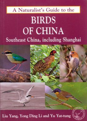 A Naturalist's Guide to the Birds of China