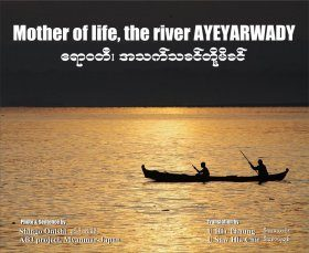 Mother of Life, the River Ayeyarwady [Myanmar, English / Burmese]