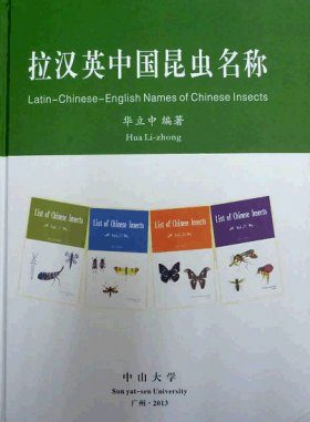 Latin-Chinese-English Names of Chinese Insects
