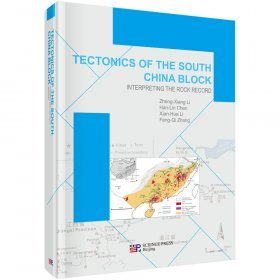 Tectonics of the South China Block