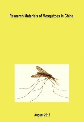 Research Materials of Mosquitoes in China [English / Chinese]