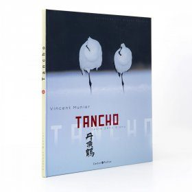 Tancho [French]