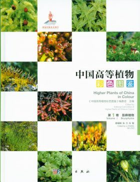 Higher Plants of China in Colour, Volume 1: Bryophytes [English / Chinese]